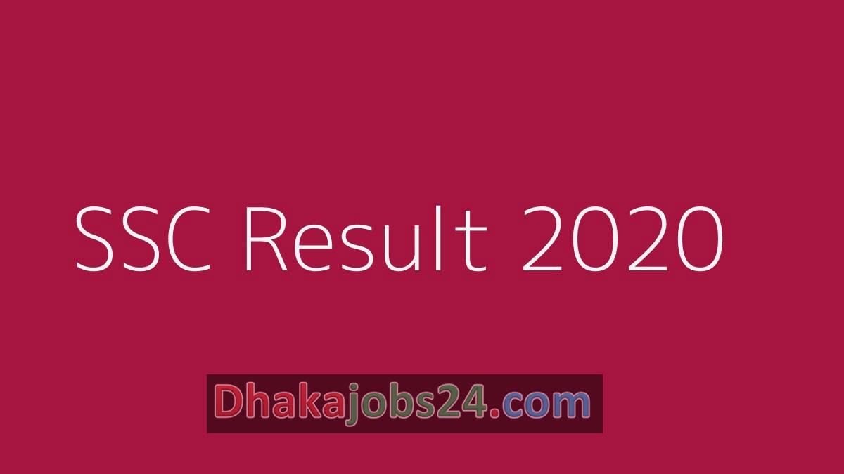 SSC Result 2020