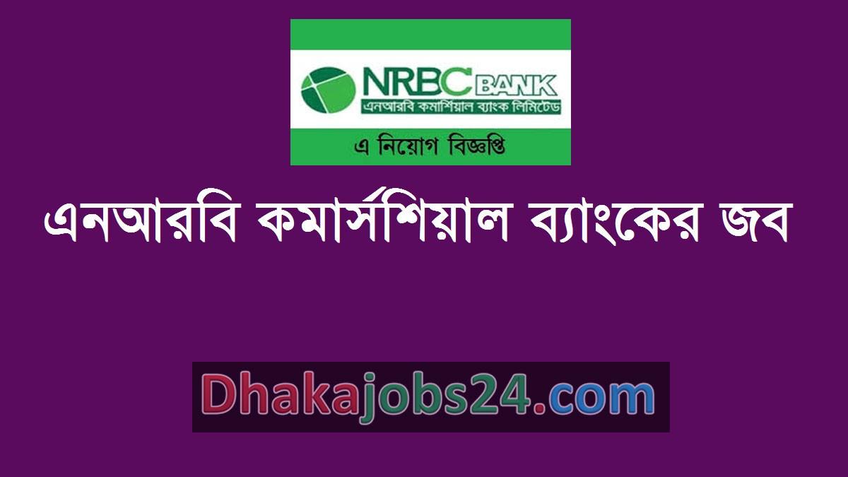 NRB Commercial Bank Job 2019