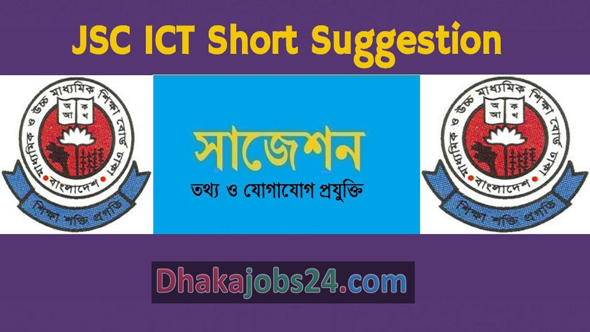 JSC ICT Suggestion 2019