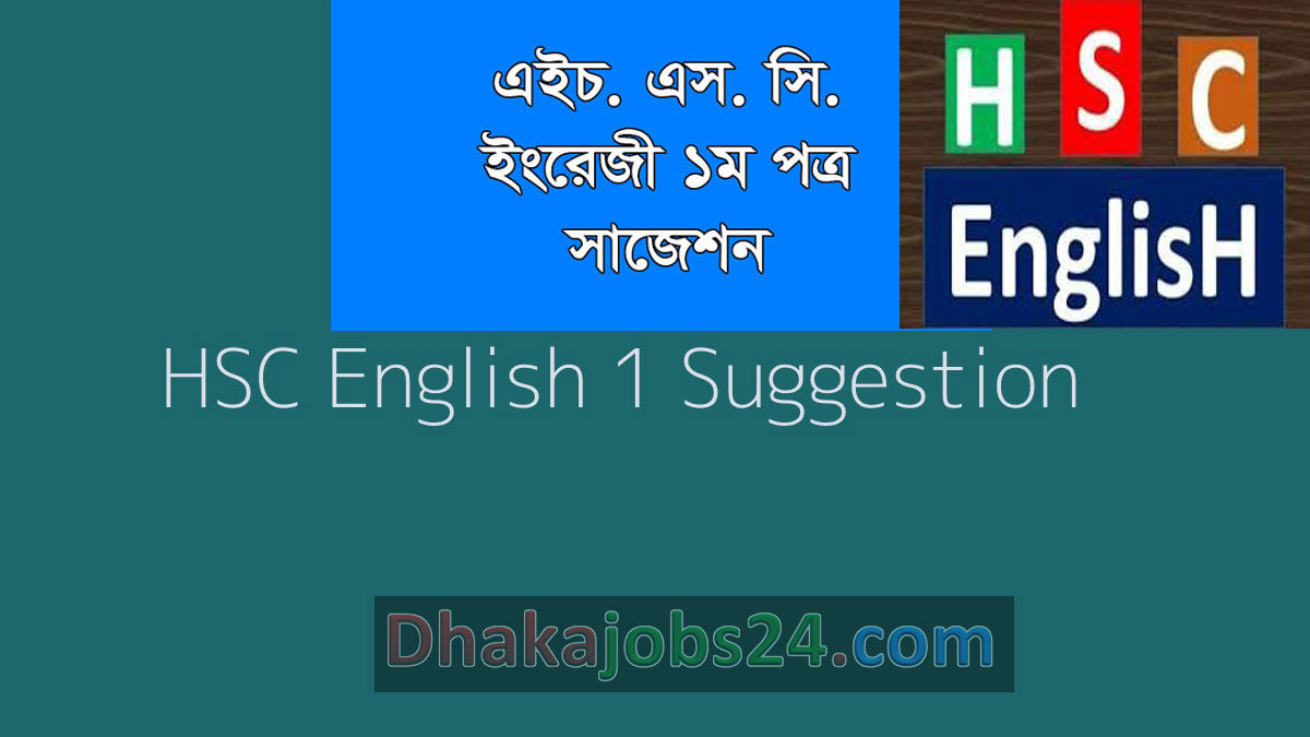 HSC English 1 Suggestion and Question Patterns 2021