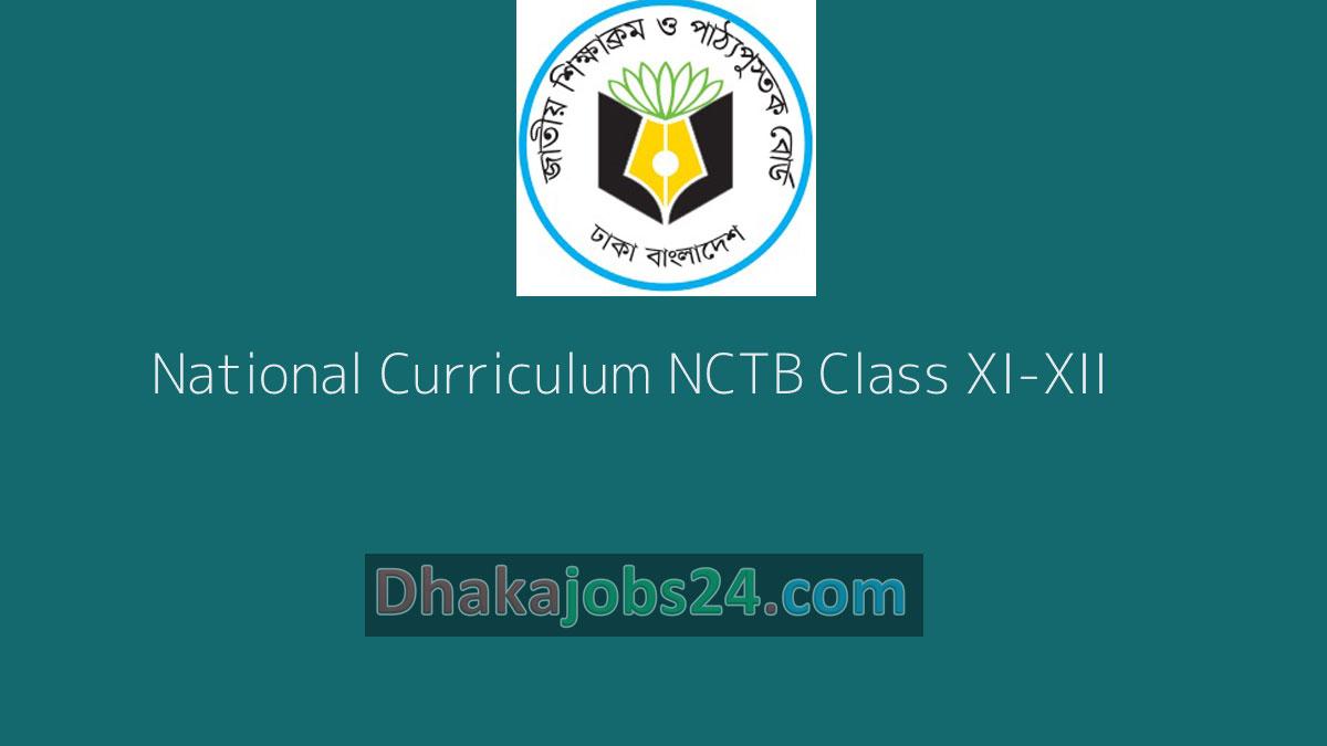 HSC New Syllabus 2021 NCTB
