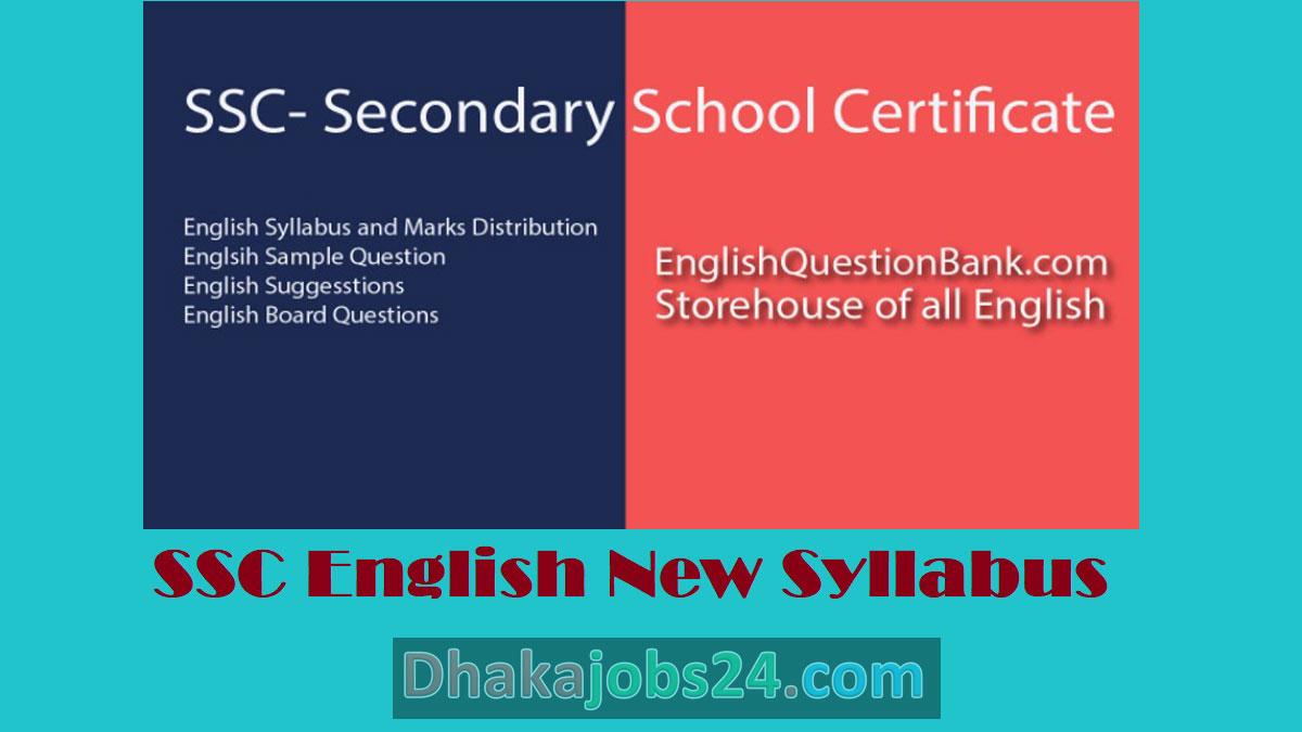 SSC English New Syllabus 2021